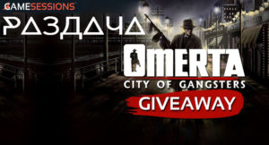 Omerta — City of Gangsters от Gamesessions