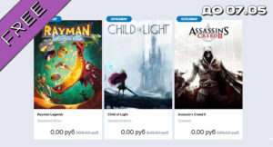 Assassin's Creed ll, Rayman Legends, Child of Light бесплатно в Uplay до 05.05.2020