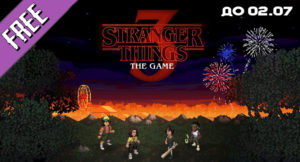 Stranger Things 3: The Game бесплатно в Epic Games Store до 02.07.20 18:00 Одессы/МСК